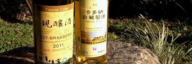 台灣Chateau巡禮-鵬群頂酒莊
