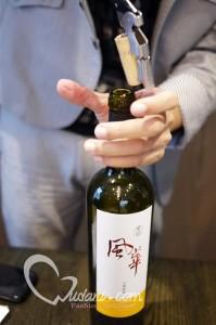 黑后風華-紅酒 (17)