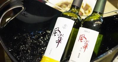 2014【黑后風華】白葡萄酒-感謝吳大妮的分享